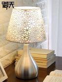 簡約現代台燈臥室床頭燈創意浪漫溫馨家用觸摸可調光床頭櫃台燈zg