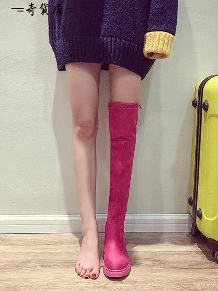 過膝長靴女春2018新款小辣椒顯瘦高筒時尚黑色平底秋冬季長筒靴子