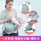 哺乳巾 多功能哺乳巾外出喂奶巾哺乳遮巾防走光遮羞布外出喂奶衣罩衣夏季