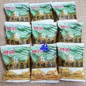 (中國) 甘源牌 蟹黃味蠶豆 1包500公克(約40小包)  (黃曉明代言 中國零食 熱銷團購)