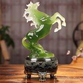 水晶馬工藝品馬到成功客廳辦公室創意裝飾