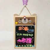 黑板韓國創意帶掛式留言板小黑板木質備忘板告示板軟木板送迷你無痕釘 igo免運