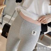 打底褲女薄外穿 韓版高腰灰色修身窄管褲大碼純棉九分褲  歐韓流行館