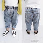 男童牛仔褲長褲寶寶休閒寬鬆褲子秋季新款兒童可開檔小腳褲潮  凱斯盾數位3c