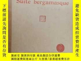 二手書博民逛書店GZSX10014姚錦新先生之用書《Suite罕見bergama