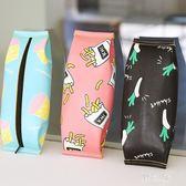 筆袋  韓版簡約可愛小清新個性創意學生鉛筆袋鉛筆盒女孩文具收納袋 KB9636【野之旅】