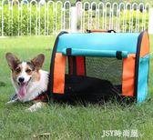 大號20斤透氣帳篷狗包貓包外出便攜包柯基法斗寵物外帶狗狗包包QM   JSY時尚屋