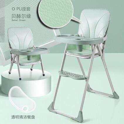 兒童餐椅 寶寶餐椅可折疊飯店便攜式兒童多功能寶寶吃飯座椅餐桌座椅子TW【快速出貨八折促銷】