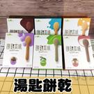 (現貨) Levic樂扉 湯匙餅乾 盒裝6入 多種口味任選 每支都獨立包裝 餅匙本味 | OS小舖