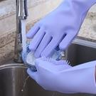 矽膠手套 洗碗手套 刷碗神器 隔熱 耐磨...