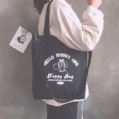 斜背包 拆卸文藝範單肩包女學生韓版帆布包百搭2020ins新款斜背包裝書袋