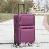 超大行李箱萬向輪拉桿箱28寸男女牛津布商務旅行箱登機20寸密碼箱QM『櫻花小屋』