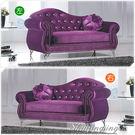 【水晶晶家具】凱絲琳188cm紫色絨布鑲...