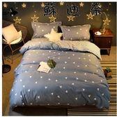 床包/被套 純棉四件套床單被套1.8 SDN-3831