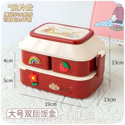 日式飯盒ins風 少女可愛兒童便當水果盒上班族可微波爐加熱野餐盒 中秋節好禮