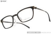 VYCOZ 光學眼鏡 YULY BLK-BLACK (黑) 完美質感經典百搭款 # 金橘眼鏡