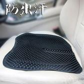 汽車坐墊四通用單片涼墊通風透氣硅膠座墊天防燙按摩墊子  igo 『米菲良品』