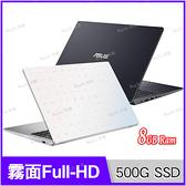 華碩 ASUS E510MA 黑/白 500G SSD特仕升級版【N4120/8G/15.6吋/文書/四核/FHD/intel/筆電/Win10/Buy3c奇展】E510