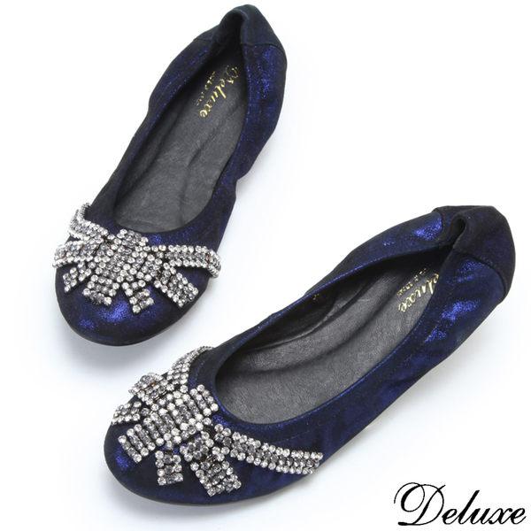 【Deluxe】全真皮神秘藍眼淚水鑽娃娃鞋(藍)