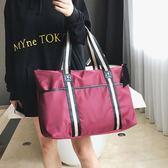 短途旅行包女手提韓版大容量行李袋輕便簡約旅游運動健身包男 貝兒鞋櫃 全館免運