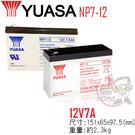 YUASA湯淺NP7-12閥調密閉式鉛酸...