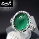 【KMK天然寶石】4.5克拉(南非辛巴威...