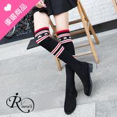 韓系顯瘦長筒連襪設計休閒短靴/1色/35-43碼 (RX0377-H8) iRurus 路絲時尚