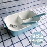 長方形陶瓷微波爐分格飯盒