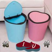 【全館】82折創意按壓式有蓋垃圾桶家用衛生間歐式廚房客廳臥室可愛卡通帶翻蓋中秋佳節