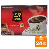 G7 即溶 黑咖啡 2g (15入)x24盒/箱