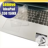 【Ezstick】Lenovo IdeaPad 330 15 IKB 奈米銀抗菌TPU 鍵盤保護膜 鍵盤膜