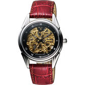 Valentino 范倫鐵諾 靜謐時分自動上鍊鏤空皮帶腕錶/金+黑 LM9001S黑框紅帶
