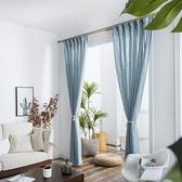 窗簾棉麻亞麻素色窗紗簾客廳臥室落地窗