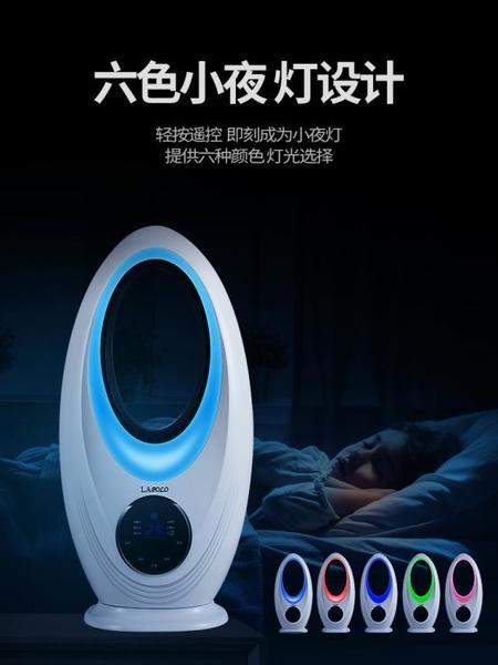 臺灣110V取暖器暖風機家用浴室內立式電暖氣片冷暖兩 1995生活雜貨