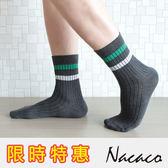 運動襪首選 運動襪 吸濕排汗運動襪 除臭抗菌氣墊襪薄底中筒襪 - 灰色【W094-20】Nacaco