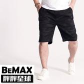 【胖胖星球】中大尺碼‧個性迷彩彈性綁繩短褲 2XL~6XL‧加大【107004】