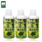 【綠森林】芬多精即效清淨噴霧罐300ml三瓶組