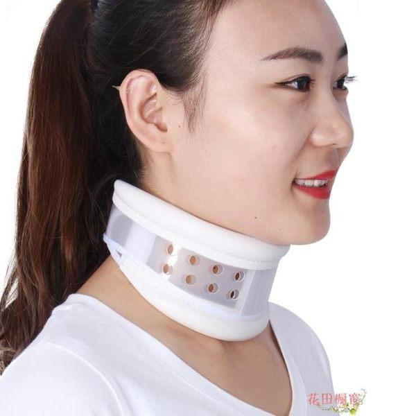 可調頸托護頸帶落枕家用頸椎牽引器透氣頸椎固定圈支撐架升降圍領 全館八八折鉅惠促銷HTCC