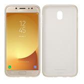 【原廠公司貨】Samsung Galaxy J7 Pro 原廠薄型透明背蓋(軟材質TPU)- 金