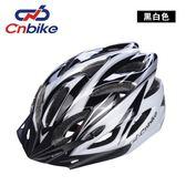 cnbike自行車公路騎行山地車頭盔一體成型男女單車裝備超輕安全帽  巴黎街頭