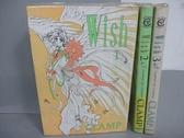 【書寶二手書T4/漫畫書_FV1】Wish_1~3集合售_CLAMP