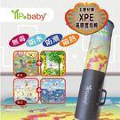 【奇買親子購物網】YIP-baby 雙面寶寶爬行墊 200X180X2CM/顏色隨機出貨