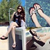 拖鞋女夏外穿人字拖防滑海邊沙灘鞋坡跟厚底女夾腳涼拖鞋 俏腳丫