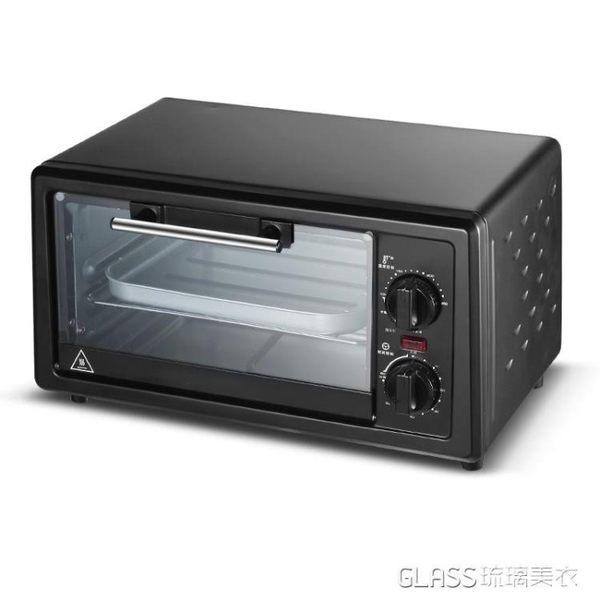 220v 迷你電烤箱家用烘焙多功能 全自動控溫迷你蛋糕烘焙小型烤箱igo 琉璃美衣