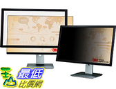 [106 美國直購] 3M PF319W 防窺片 (42.3 x 26.9cm) Privacy Filter for Widescreen Desktop
