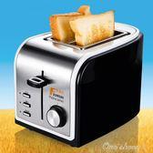家用全自動多士爐不銹鋼烤面包機2片吐司機220VOne shoes igo