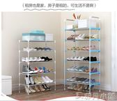 鞋架 收納儲物整理鞋櫃簡約現代門廳櫃多層多功能口 非凡小鋪 LX