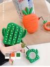 夏日ins仙人掌胡蘿蔔Airpods保護套可愛Airpods2保護套蘋果耳機套
