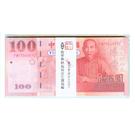 EFFORT 巨匠 1323-1 新版百元假鈔便條 玩具鈔票 30張