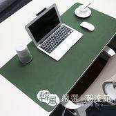 鼠標墊 超大號辦公桌墊電腦鍵盤墊書桌墊寫字臺桌面墊子